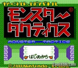 Monster tactics japan rom download for gameboy color for Cool roms