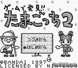 game boy emulator for iphone game boy advance emulator