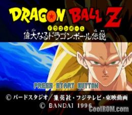 Dragon ball z iso psx download helper