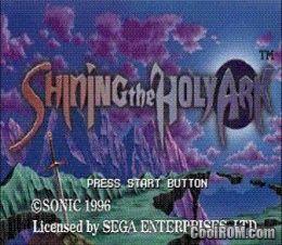 Shining The Holy Ark Rom Iso Download For Sega Saturn